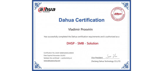 DHSP-SMB-Solution-Prosvirin