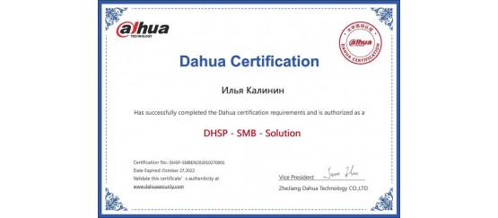 DHSP-SMB-Solution 01