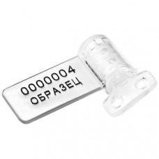 Пломба пластиковая номерная РОТОР-2