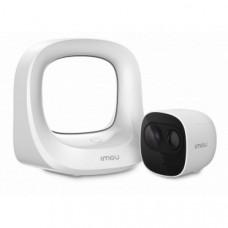 Cell Pro KIT(1 Hub + 1Camera)